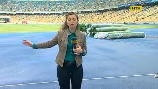 Киев готовится к Лиге Чемпионов<