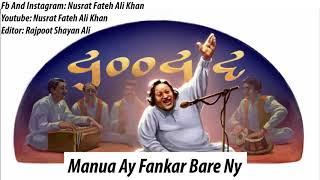Manya Ay Fankar Bary Ny
