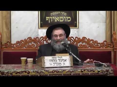 """שידור חי מבית הכנסת מוסאיוף יום חמישי יח שבט תש""""פ"""