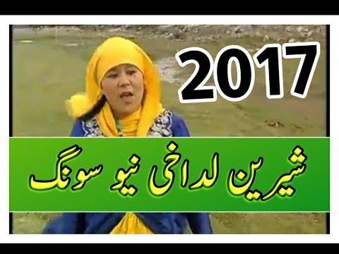 SHERINE LADAKHI    NEW BALTI SONG 2017