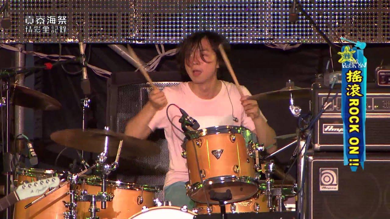 搖滾舞臺-旺福@2013海洋音樂祭 完美詮釋搖滾傳奇薛岳的經典歌曲 - YouTube