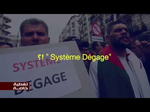 """قايد صالح يتجاهل مطالب """"الحراك"""".. و يصر على فتح ملفات الفساد"""