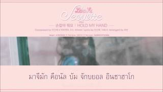 [Karaoke/Thaisub] LEE HI - HOLD MY HAND(손잡아 줘요)