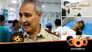 Le360.ma • حصري المستشفى العسكري يتجند لعلاج ضحايا قطار بوقنادل