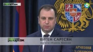 Россия и Армения   партнеры и союзники