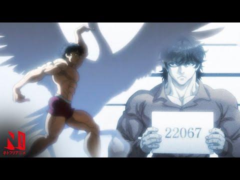 Baki Hanma OP (Clean) | Treasure Pleasure - GRANRODEO | Netflix Anime