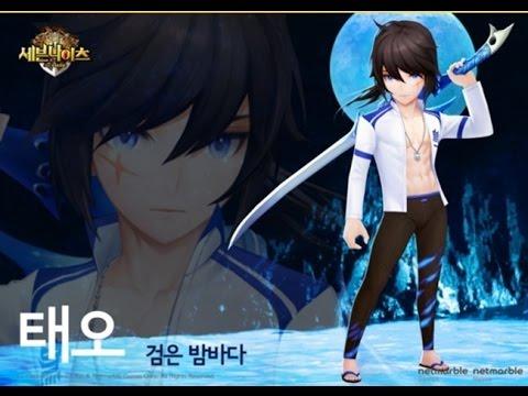 Seven Knights[7K] : ประวัติของเทโอ (Taeo.)