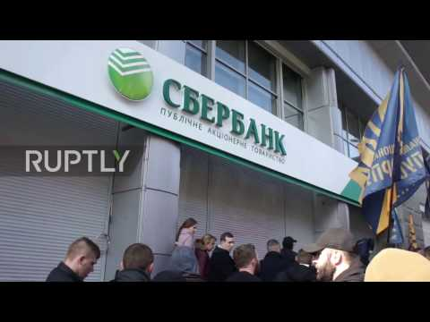 Ukraine: Nationalists brick up Russian-owned Sberbank in central Kiev