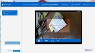Сканер штрих кода Datalogic QW 2100 Lite 7 режимов сканирования