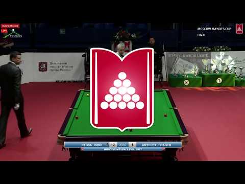SNOOKER | MOSCOW MAYOR'S CUP 2017 | Final. Nigel Bond vs Anthony Brabin. 2 session Best of 9