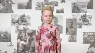 9 Мая. Дети читают стихи о войне. Видео
