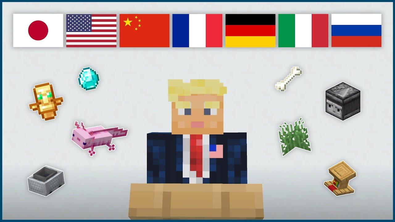 世界7ヵ国の「マインクラフト」| Minecraft in 7 different languages