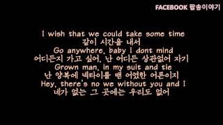 jeremih oui you i 한글 자막 해석 번역 팝송이야기