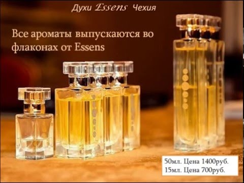 Каталог женских ароматов Essens