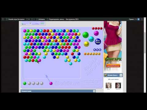 Выстрел по пузырям лопать цветные шарики игра Bubble Hit играть бесплатно онлайн
