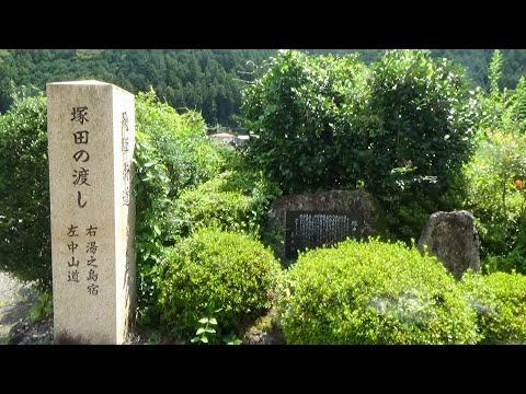 けふの下呂温泉_R3.07.