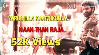 Yaarumilla Kaattukulla Naan Than Raja | Poova Thalaiyaa Lyric | Vaanam Kottattum Movie | Best Boys A