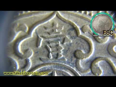 How to check British Trade dollar counterfeit