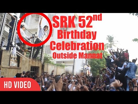 Shahrukh Khan 52nd Birthday Video | Shahrukh Khan With AbRam Khan Outside Mannat | SRK Birthday 2017
