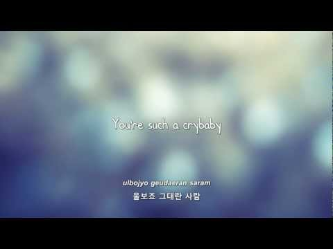 Song Ji Eun- 추워요 (It's Cold) lyrics [Eng. | Rom. | Han.]