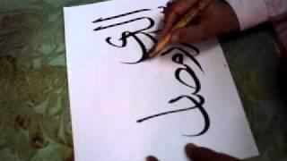 thuluth calligraphy 50-c by World Famous Calligraphist Khurshid Gohar-southasia