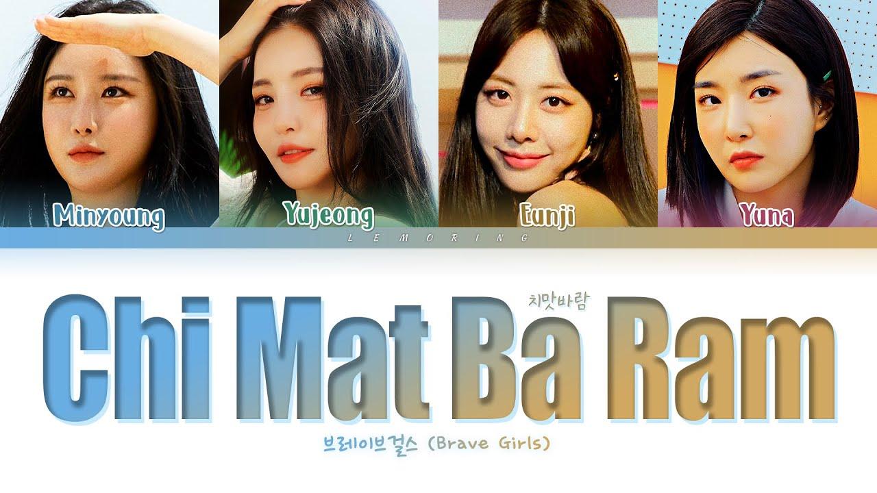 브레이브걸스 치맛바람 가사 (Brave Girls Chi Mat Ba Ram Lyrics) [Color Coded Lyrics/Han/Rom/Eng]