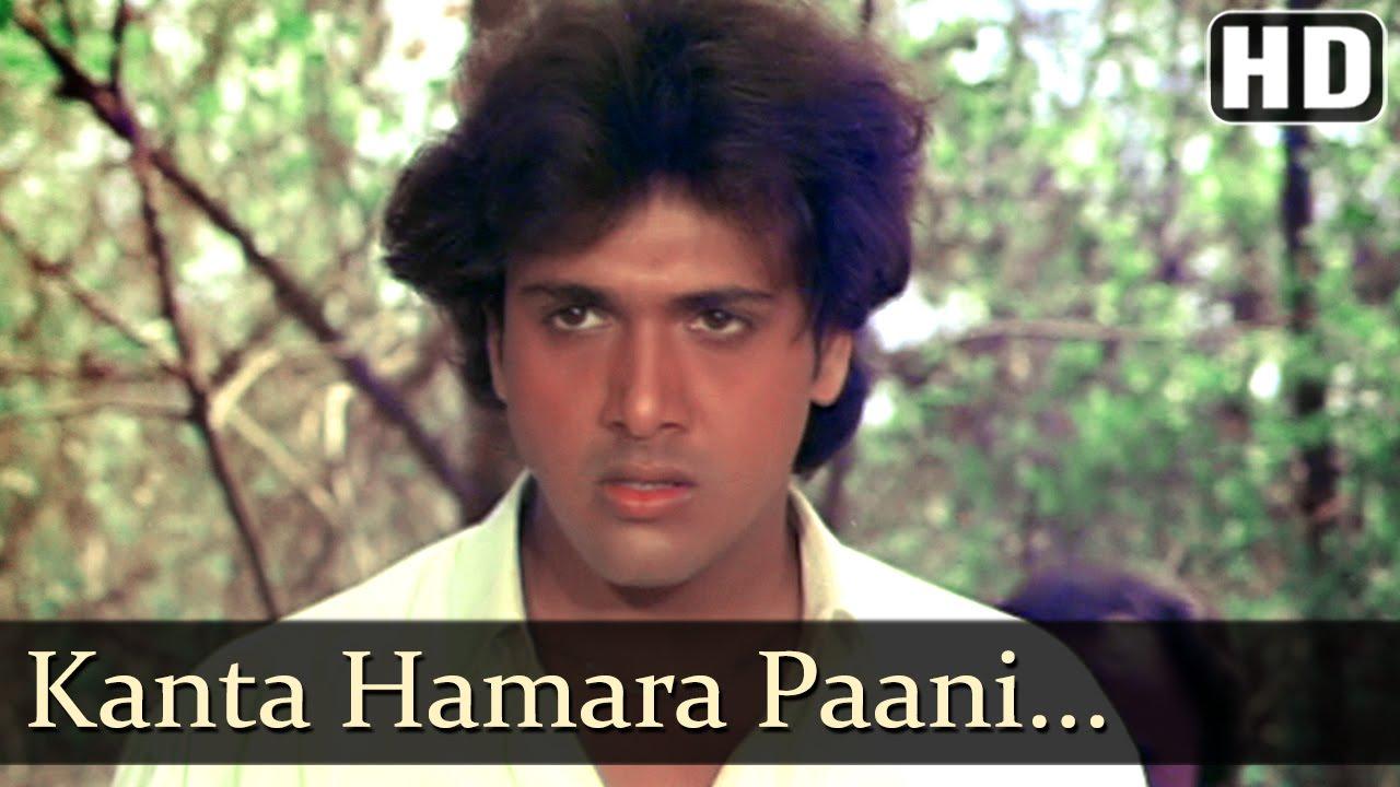 Kaanta Hamara Paani Na Mange - Dariya Dil - Govinda