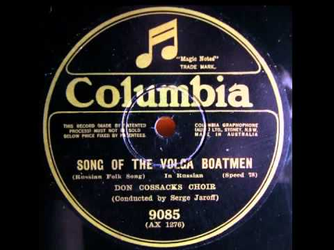 80rpm Restoration - Don Cossacks Choir - Volga Boatmen COL UK AX1276