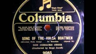80rpm Restoration - Don Cossacks Choir - Volga Boatmen COL UK AX1276