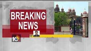 TS Police Submitted Report on  Nerella Dalits Issue to High Court | Hyderabad | 10TV