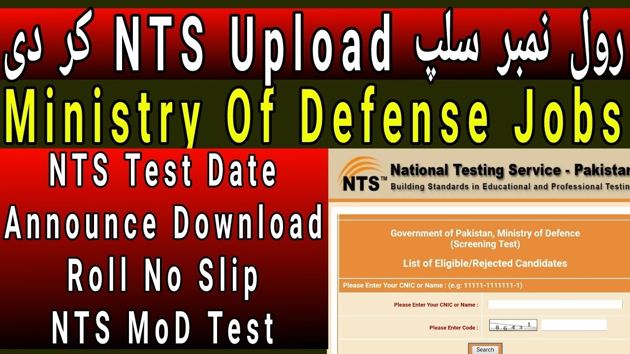 NTS uploaded Roll No Slip Ministry Of Defence l Mod Test Date Announced By  NTS