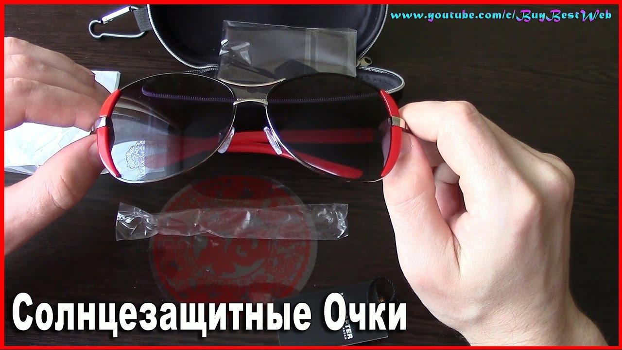 Куплю солнцезащитные очки москва