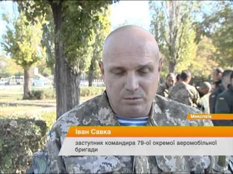 В Николаеве похоронили защитника донецкого аэропорта