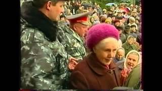 Народные волнения в Балахне и Дзержинске