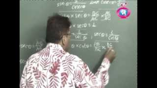 10th Maths Lesson9 Trikonmiti Part-1 (SSC - GSEB) online tuition free video