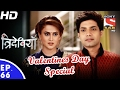 Trideviyaan                                       ep 66   valentine   s day special   14th feb, 2017