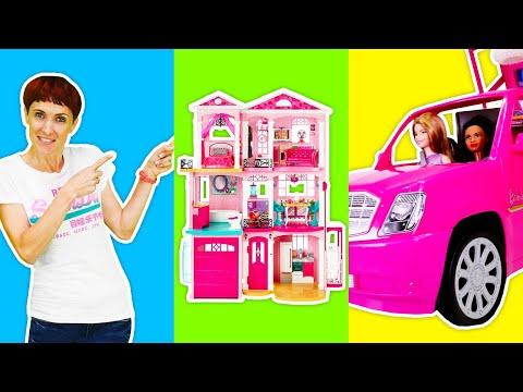 Видео для девочек