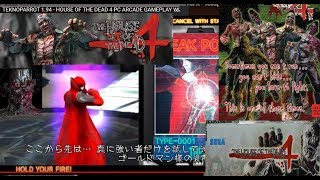 Hotd4 hotd teknoparrot emulator arcade houseofthedead