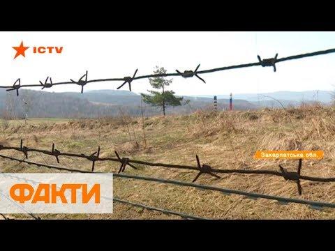 Металлические шипы и фотоловушки: на Закарпатье нелегалы охотятся на пограничников