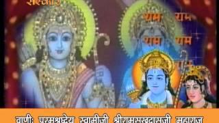 Bhav Nirzar | Ramsukhdasji Maharaj | Ananya Bhav Ki Mah | Ep # 19 Part 2