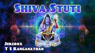 Shiva Songs In Tamil | Lingashtakam | Bilvashtakam | Shiv Tandav Stotram | T S Ranganathan
