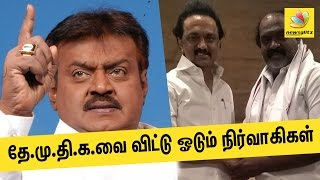 DMDK loses members after Vijayakanth's disrespectful comment | Latest Tamil Nadu Politics News