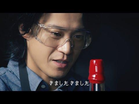 小栗旬、オリジナルボトルづくりに挑戦 クラフトバーボン『メーカーズマーク』新TV-CM&メイキング映像