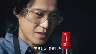 チャンネル登録:https://goo.gl/U4Waal 俳優の小栗旬が13日から全国オ...