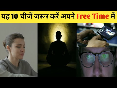 Top 10 Things To Do In Free Time ( In Hindi )   free time / khali samay me kya kare   Apna Top 10  