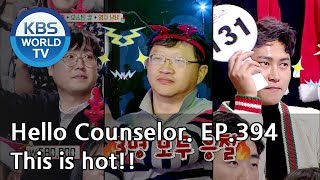 Who will take the rings home? [Hello Counselor/ENG,THA/2019.01.07]