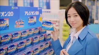 人気女優「木村文乃」が先輩OLになっちゃう!!エスエス製薬「アレジ...