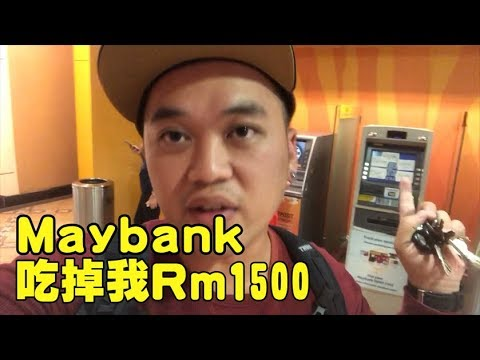 Maybank 提款机吃了我Rm1500
