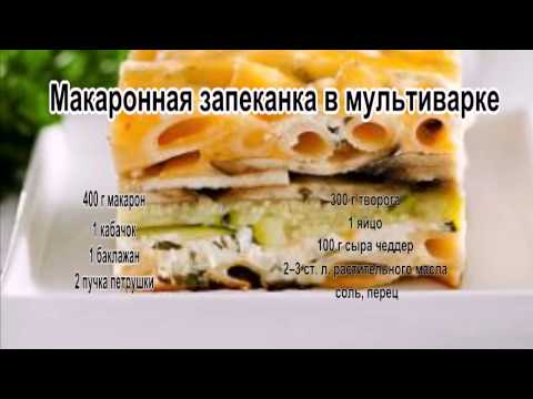 Свинина в мультиварке - рецепты с фото на  (91