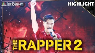 โอ๊ค OAKER | Audition | THE RAPPER 2